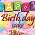 Cooking Games: Happy Birthday Cake