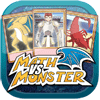 Online 2 Player Game: Math vs Monster: Fractions