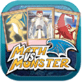Math Game: Math vs Monster Fractions