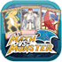 Cool Math Game: Math vs Monsters Fractions