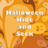 Halloween Game: Pumpkin Hide and Seek