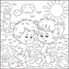 Coloring Page of Fun in the Sun