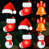 Christmas Breaker Online Puzzle Game